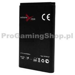 Ekstremalne X Styl baterii Sony Ericsson Neo-(1500mAh)