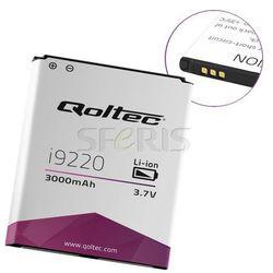 Qoltec Bateria do Samsung Galaxy Note I9220, 3000mAh - 7717.I9220