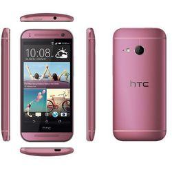 HTC One Mini 2 Zmieniamy ceny co 24h. Sprawdź aktualną (-50%)