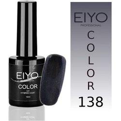 Lakier hybrydowy EIYO Secret - kolor nr 138 - Szary z Błękitnym Brokatem - 15 ml Lakiery hybrydowe
