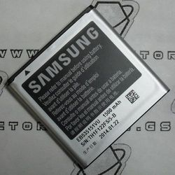 Bateria Samsung EB535151VU I9070 Galaxy S Advance bulk