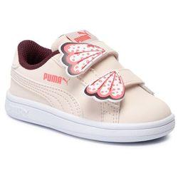 buty puma motorazzo w kategorii Dla dzieci (od Puma
