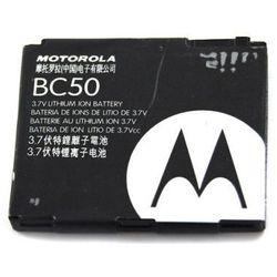 Bateria Motorola BC50 L6 V3x K1 L2 L7 Oryginalna