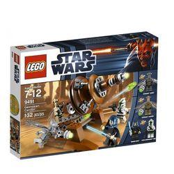 Lego STAR WARS Geonosian cannon produkt 9491 wyprzedaż