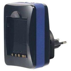 Ładowarka HAHNEL PowerStation Ultima II (Olympus)