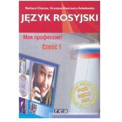 Moja profesija cz. 1. Język rosyjski. Podręcznik dla zasadniczej szkoły zawodowej (opr. miękka)