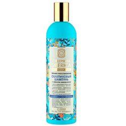 Natura Siberica Professional - szampon rokitnikowy z efektem laminowania do włosów osłabionych i zniszczonych - wyciąg z igieł sosny syberyjskiej, cladonia śnieżna, olej arganowy, syberyjski len, olej z rokitnika ałtajskiego