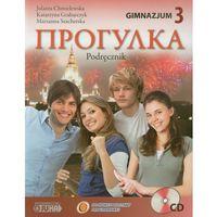 Progułka. Klasa 3, gimnazjum. Język rosyjski. Podręcznik (+CD) (opr. broszurowa)