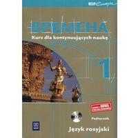Wremiena 1 Podręcznik Kurs Dla Kontynuujących Naukę (opr. miękka)