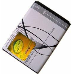 Bateria Nokia BL-5B