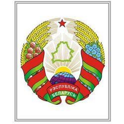 Godło Białoruś