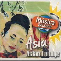Asia / Asian Lounge (CD)