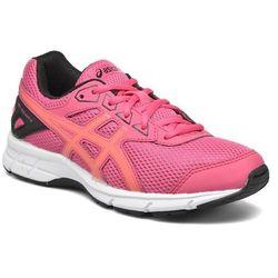 Buty sportowe Asics Gel-Galaxy 9 GS Dziecięce Różowe 100 dni na zwrot lub wymianę