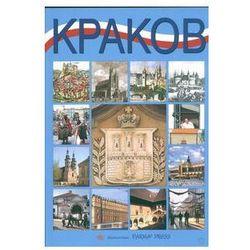 Krakow Kraków wersja rosyjska