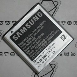 Bateria Samsung EB575152VU i9000 Galaxy S bulk