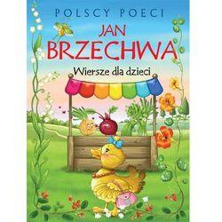 Wiersze dla dzieci. Polscy poeci (opr. twarda)