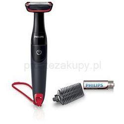Philips Body Groom Series 1000 BG105/10 trymer do nosa i uszu + do każdego zamówienia upominek.