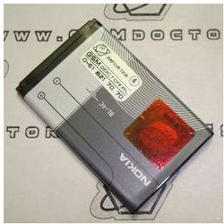 Bateria Nokia BL-4C bulk