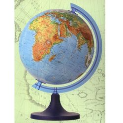 Globus 250 fizyczny
