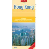 Hongkong. Mapa 1:22 500 (opr. twarda)