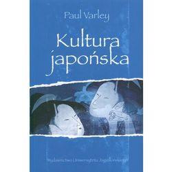 Kultura japońska (opr. broszurowa)