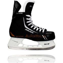 Łyżwy hokejowe Bauer Supreme One 4
