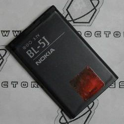 Bateria Nokia BL-5J bulk
