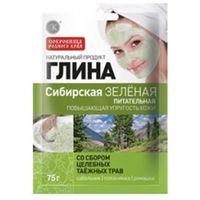 Fitocosmetic Glinka syberyjska zielona, odżywcza 75 g