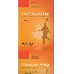 Uczymy się polskiego tom 1-2 (opr. broszurowa)