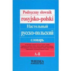 Podręczny Słownik Rosyjsko-Polski (opr. twarda)