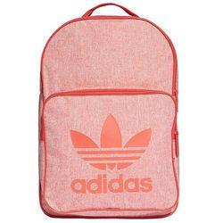 595fbbd4a4af7 Plecak adidas Casual CD6057 Promocja 20zł (-13%). SquareShop. Asortyment pozostałe  plecaki